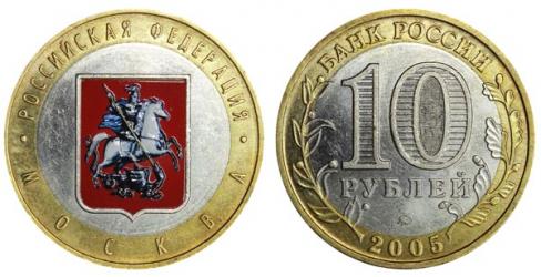 монета 10 руб